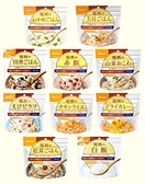 日本【尾西 Onishi】 沖泡式 即食飯 乾燥飯 登山食品