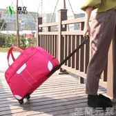 超大容量牛津布拉桿包手提旅行包女登機箱手拖包出差男行李包WD 至簡元素