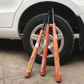 實木棒球棍加硬加厚車載防身棒球棒打架武器家庭防衛用品棒球桿gogo購