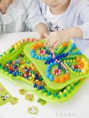 蘑菇釘拼圖兒童益智玩具1-3-6周歲4男女孩5早教2幼兒寶寶智力開發 漾美眉韓衣