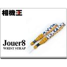 Jouer8 1.8 手腕帶 御召兔