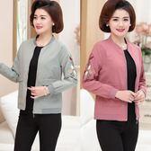 媽媽外套中年春薄款短新款40歲50中老年女夾克長袖上衣 mc7663『東京衣社』