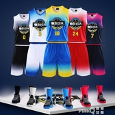 要瘋籃球服套裝男定制夏季學生比賽訓練寬鬆籃球隊服運動背心印制 (pinkQ 時尚女裝)