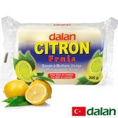 【土耳其dalan】檸檬植萃魔法萬用皂