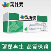 CE312A (126A) HP黃色環保碳粉匣 CP1021/CP1022/CP1025nw/CP1026nw/M175nw