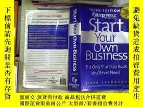 二手書博民逛書店STARE罕見your own business盯着自己的生意Y