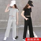 女童兩件套 女童夏裝套裝洋氣時髦網紅兒童裝2021中大童女孩短袖闊腿褲兩件套 薇薇