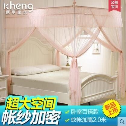 康亨家紡落地蚊帳1.8m床雙人家用三開門1.5米加厚加密公主【沐雨系列(玉色)】