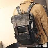 新款潮流男士簡約後背包行李包旅游旅行包運動健身包男大容量皮質  一米陽光
