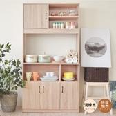 【Hopma】歐森高廚房收納櫃/收納櫃-淺橡木