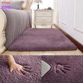 簡約現代加厚羊羔絨床前床邊臥室地毯客廳地毯茶幾滿鋪飄窗可定制 週年慶降價