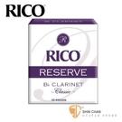 美國 RICO RESERVE CLASSIC 豎笛/黑管 竹片 3號 Bb Clarinet  (10片/盒)