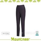 【Mountneer 山林 女 四向彈性保暖窄管褲《暗紫》】12S15-92/彈性耐磨/西裝褲/保暖長褲