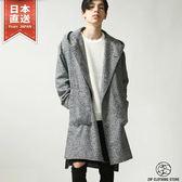 毛呢大衣 復古長版連帽外套 共3色