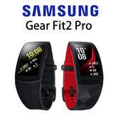 三星 SAMSUNG Gear Fit2 Pro 藍芽運動手環(R365) -紅 /黑  [24期零利率]