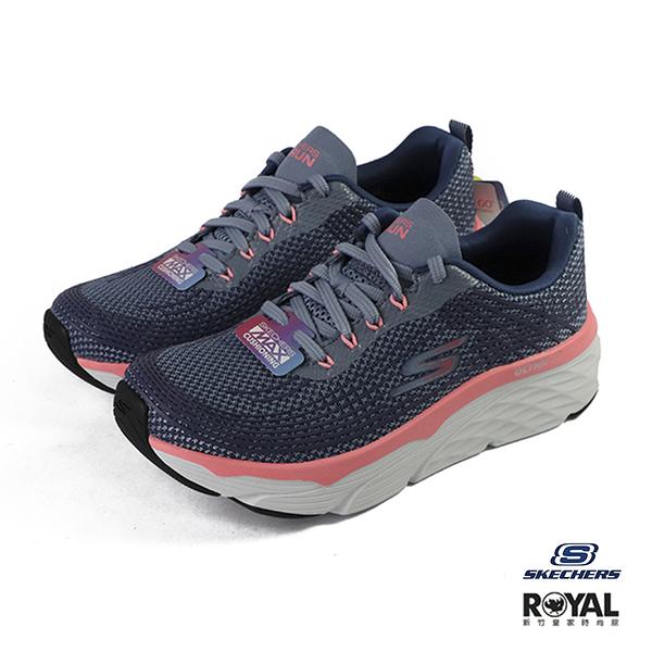 Skechers Max Cushioning 藍色 網布 運動慢跑鞋 女款 NO.J0144【新竹皇家 17693PRPK】