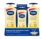 【 現貨 】Vaseline 進口潤膚乳液組 600毫升 2入+ 295毫升 1入- 深層保濕