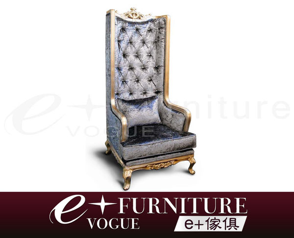 『 e+傢俱 』AC36 弗斯特 Foster  宮廷法式雕花 新古典高背椅