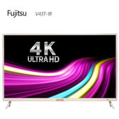 #S Fujitsu 富士通 V43T-1R 43吋 4K HDR 智慧聯網電視
