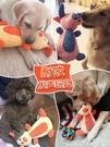 熱賣寵物玩具狗狗玩具發聲耐咬金毛拉布拉多大型犬泰迪幼犬小狗磨牙寵物狗用品【618 狂歡】