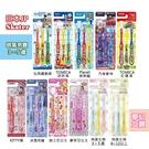 日本 SKATER 兒童牙刷卡通 KITTY 角落生物 冰雪奇緣 閃電麥坤 附蓋-三入(3~5歲)