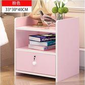 創藝宜家床頭櫃現代簡約實木色帶鎖簡易小櫃子迷你收納儲物櫃月光節88折