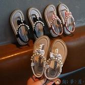 女童涼鞋公主鞋蝴蝶結水鉆珍珠夏韓版平底鞋沙灘鞋潮【淘夢屋】