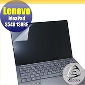 Lenovo IdeaPad S540 13ARE 特殊規格 靜電式筆電LCD液晶螢幕貼 (可選鏡面或霧面)