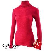 Ghiro-小立領S-L羊毛蠶絲時尚內搭衣(玫紅)G11671
