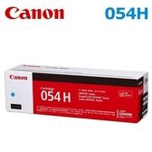 Canon 原廠藍色高印量碳粉匣 054H C