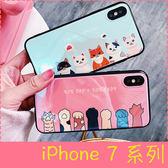 【萌萌噠】iPhone 7 / 7Plus  可愛卡通貓咪貓爪保護殼 創意藍光 全包軟邊硬殼 手機殼 手機套