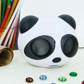 筆電音箱 筆記本平板手機臺式電腦usb小音箱播放器可愛熊貓音響低音炮 {優惠兩天}