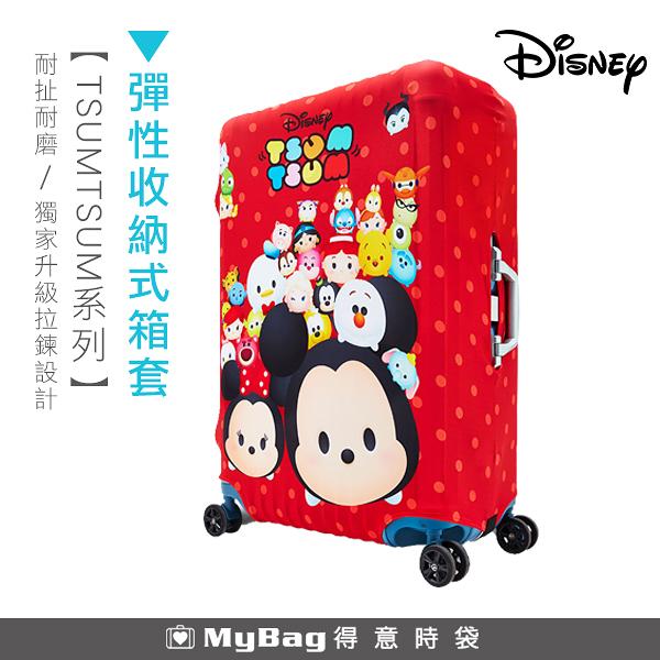 Deseno 防塵套 迪士尼 TSUMTSUM彈性收納式箱套(L) B1129-0006 適用28~29吋行李箱