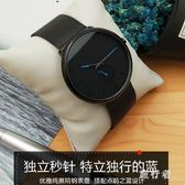 男士手錶 2018超薄防水簡約休閒時尚新款全自動非機械 BF9261【旅行者】