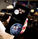 [N960 軟殼] Samsung Galaxy Note 9 三星 N9600 手機殼 保護套 外殼 地球月球