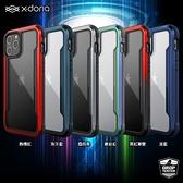 X-Doria iPhone 12 / 12 Pro 系列 刀鋒極盾 保護框殼 軍規防摔認證 (多色可選)