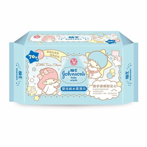 Kiki&Lala聯名款 嬌生嬰兒純水柔溼巾加厚型70片x12入