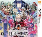 3DS 光輝戰史 完美年代記(日文版‧日本機專用)