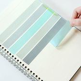 ◄ 生活家精品 ►【G65】純色和紙膠帶 易撕膠帶 復古色性 冷淡色系 北歐風 手帳膠帶 裝飾 辦公室