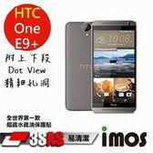 ♕全世界第一款♕ iMOS HTC One E9+附上下段Dot View 精細孔洞 3SAS 超疏水疏油保護貼