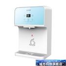 飲水機 幼兒園直飲水機母嬰機自動恒溫加熱小型直飲水機安全防燙 DF城市科技