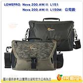 羅普 LOWEPRO Nova 200 AW II 諾瓦200AW II L151 公司貨 相機包 單肩 側背包 攝影包