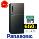 PANASONIC 國際牌 NR-B659TV 雙門 冰箱 星耀黑/星耀金 650L ECONAVI系列 公司貨