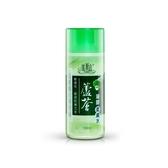 廣源良 蘆薈凝膠柔膚水(150ml)【小三美日】