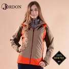 【JORDON 橋登 女 GORE-TEX 兩件式外套《深卡》】1138/防水外套/兩件式/旅遊/防風外套