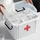 藥箱塑料多功能家用兒童醫藥箱多層急救藥品收納盒急救箱家庭薬箱AQ 有缘生活馆