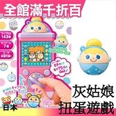 日本TAKARA TOMY灰姑娘 扭蛋機遊戲 迪士尼 生日禮物 安啾推薦 3款【小福部屋】