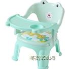 寶寶吃飯餐椅兒童椅子座椅塑料靠背椅叫叫椅餐桌椅卡通小椅子板凳MBS「時尚彩虹屋」