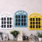 歐式復古創意假窗戶造型黑板留言板壁飾壁掛家居酒吧墻面上裝飾品 【618特惠】