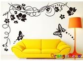 壁貼【橘果設計】黑藤蔓 DIY組合壁貼 牆貼 壁紙 壁貼 室內設計 裝潢 壁貼